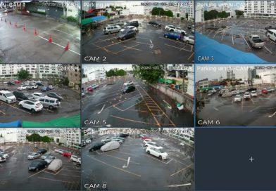 งานติดตั้งกล้องวงจรปิด ลานจอดรถ คอนโด ย่านเตาปูน