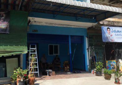 งานติดตั้งกล้องบ้านพักอาศัย หลังตลาดพงษ์เพชร งามวงศ์วาน